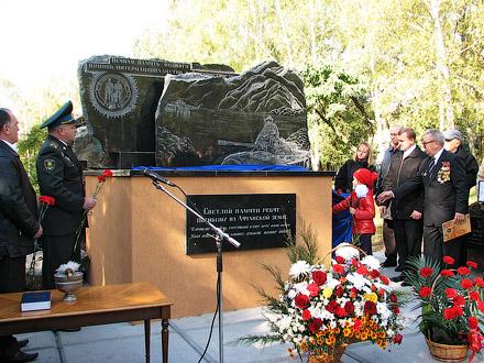 Митинг-реквием, посвященный открытию памятника воинам-интернационалистам, погибшим на афганской земле