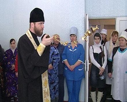 При узловой больнице станции Красноармейск открыли молитвенную комнату (ФОТО)