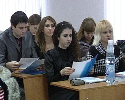 Научная конференция в Красноармейском индустриальном институте