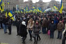 День Соборности в Киеве. Объединение состоялось