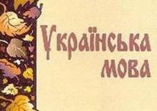 В Донецке митинговали против закрытия украиноязычной школы