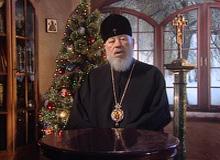 РІЗДВЯНЕ ПОСЛАННЯ Блаженнішого Митрополита Київського і всіє <!--