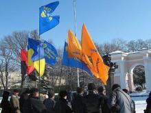 В украинских городах состоялись акции памяти Героев Крут. Акция в Симферополе