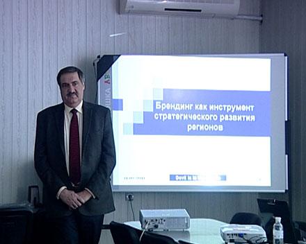 В Красноармейске сегодня прошел практический семинар по созданию бренда города (ФОТО)