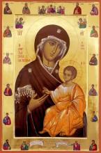 25 февраля - чествование Иверской иконы Божией Матери