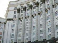 Кабмин поможет малообеспеченным украинцам