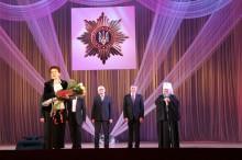 В Донецке супруге Президента вручили награду за благотворительность (Фото)