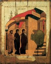 Сегодня весь православный мир празднует Сретение Господне