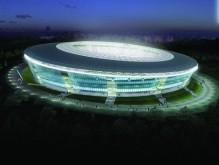 «Донбасс Арена» наказала 10 билетных спекулянтов