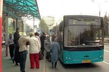 В Донецке дорожает проезд на 4-х маршрутах