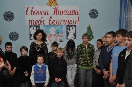 Завершилась акция «Обыкновенное чудо» от Благотворительного Фонда  «Надежда» (ФОТО)