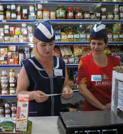 Квалификационные навыки продавца-кассира продовольственных товаров
