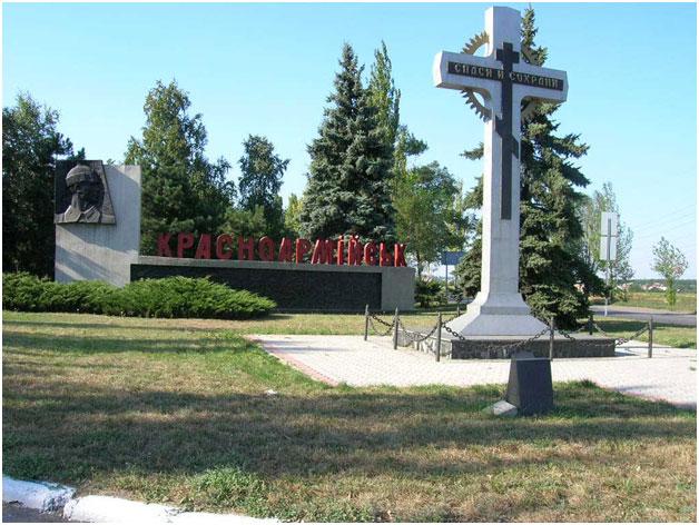 дам ленег в городе красноармейск саратовская область возьму