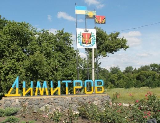 stela Dimitrov