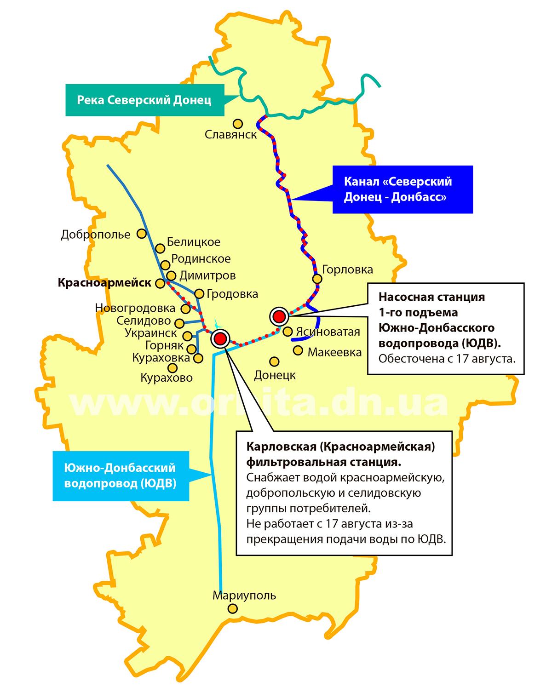 Мариуполь получает питьевую воду и электроэнергию через оккупированную территорию, - Грымчак - Цензор.НЕТ 9111