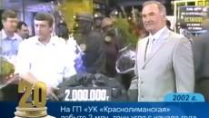 232-2002