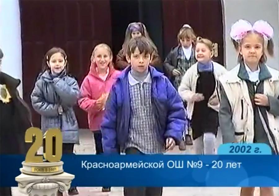 258-2002