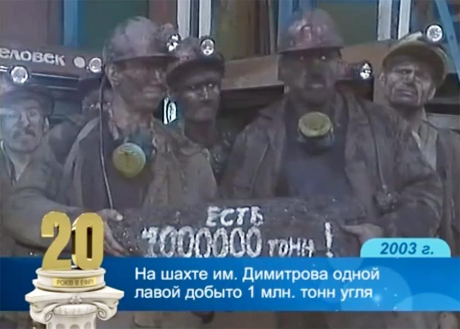 259-2003