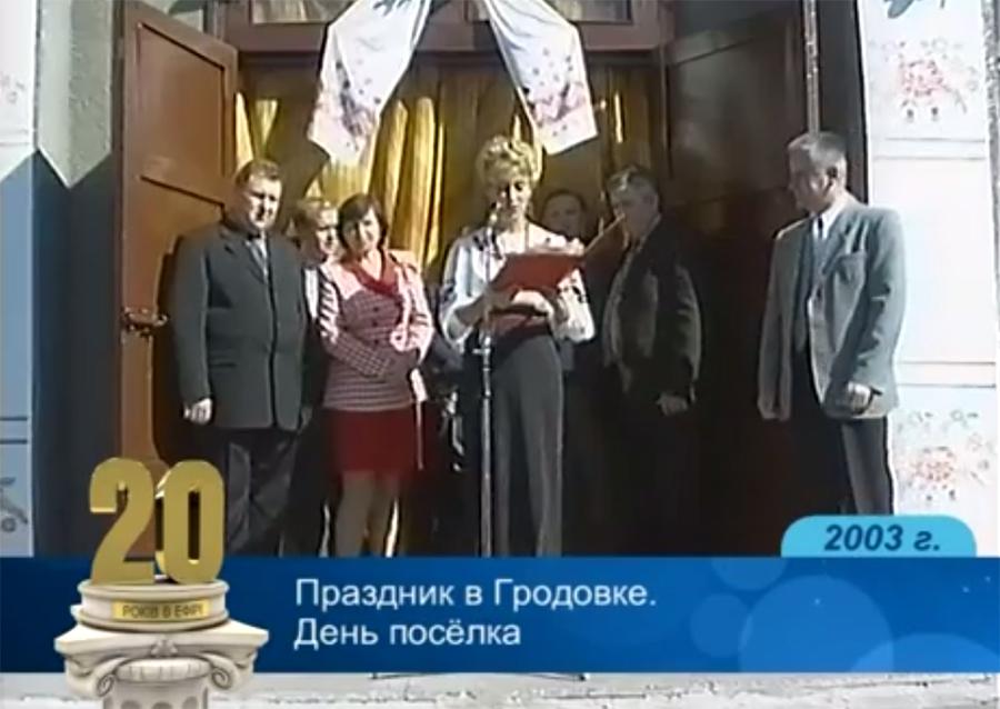 260-2003