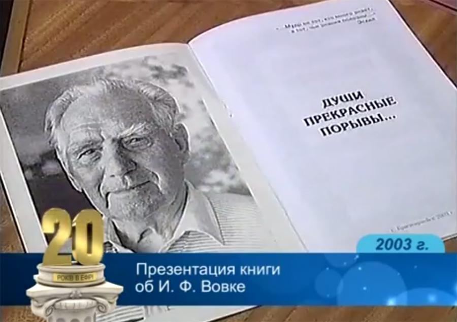 262-2003