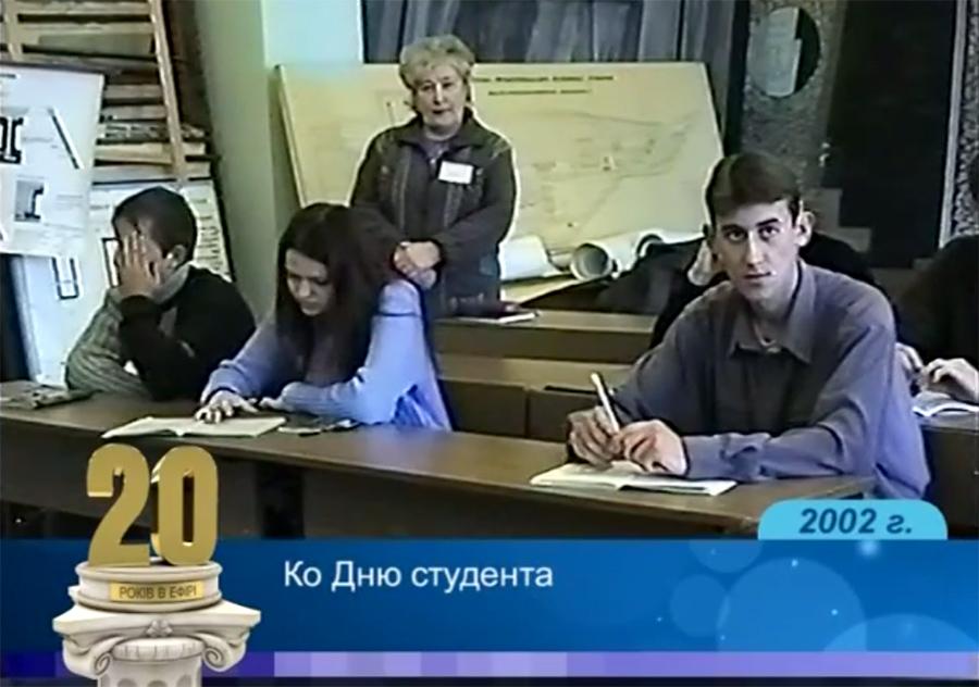268-2002
