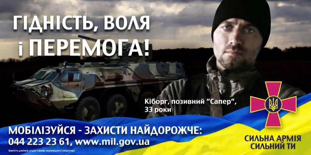 Контракт с Вооруженными силами в 2016 году подписали свыше 29,5 тысяч человек, - Генштаб - Цензор.НЕТ 1897