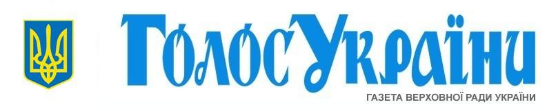 Logo_Golos_Ukraine