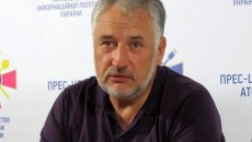 Gebrivskiy