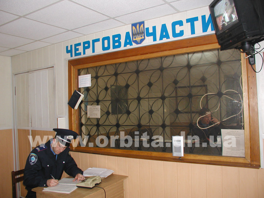 police_dejurnaya_chast