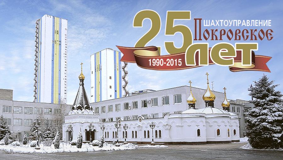 Pokrovskoe_25
