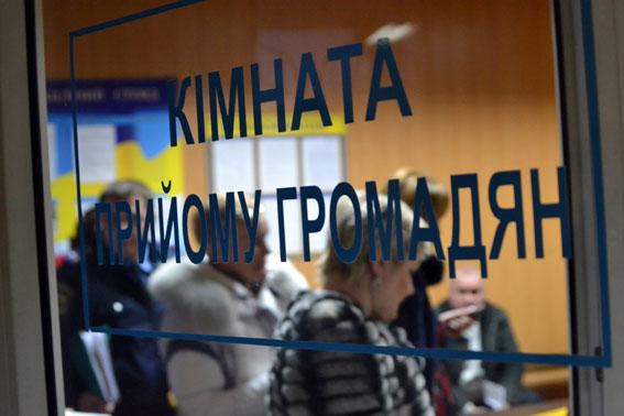 Глава Нацполиции Донетчины выслушал проблемы жителей Красноармейска и Димитрова в ходе личного приема граждан (фото) - фото 8