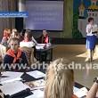 Работники предприятий-партнеров ШУ «Покровское» сыграли в православный брейн-ринг