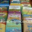 Школьники Красноармейска наконец-то получили учебники