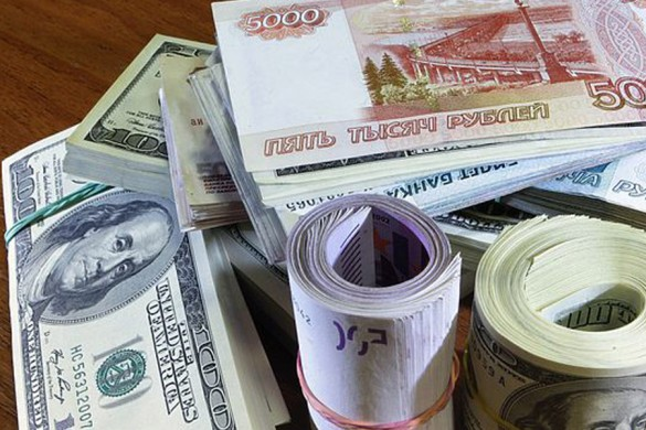 dollar_evro_rubl_valuta_new