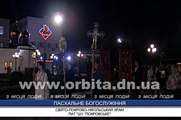 Пасхальное богослужение в Свято-Покрово-Никольском храме