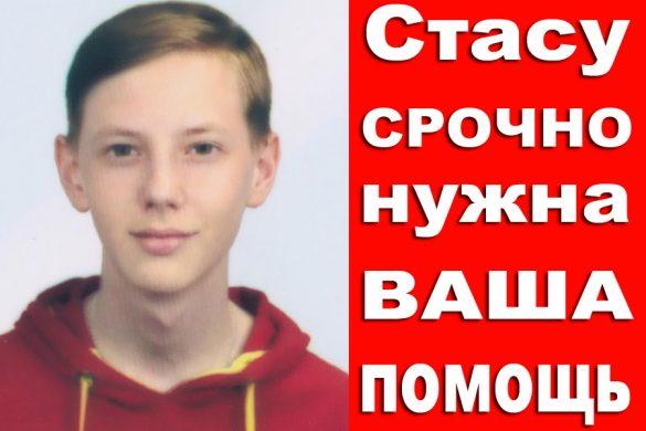 stovburov3