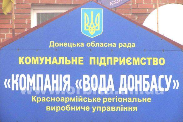 Voda_Donbassa2_1