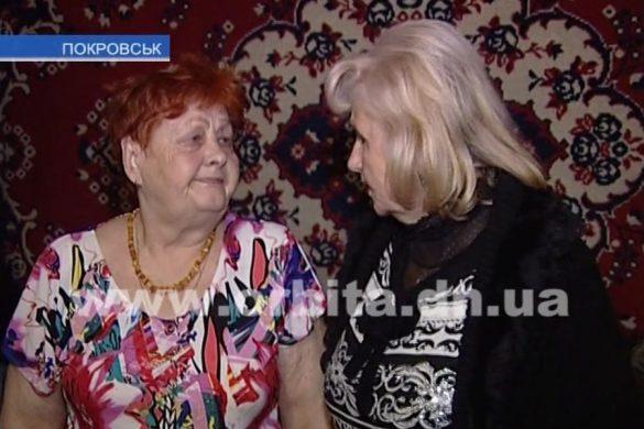 Одинокие пенсионеры получили продукты от Красного Креста