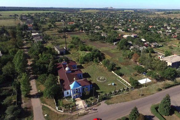 Истоки» (пгт Гродовка) 2 часть 25.10.2016