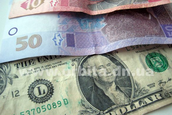 dollar_valuta
