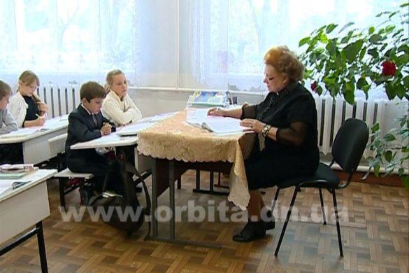 Людмила Винниченко - учитель, все тепло своего сердца отдающий детям 01.10.2016