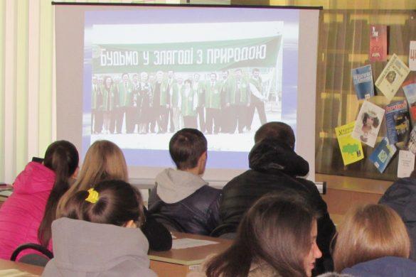 Англоязычная лекция об экологии собрала студентов и школьников