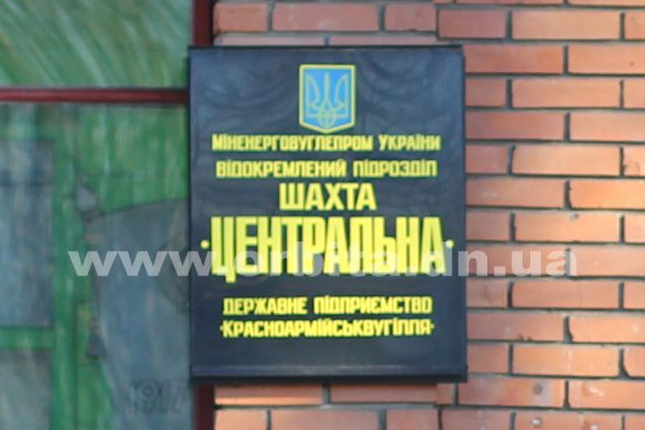 centralnaya_shahta12_1