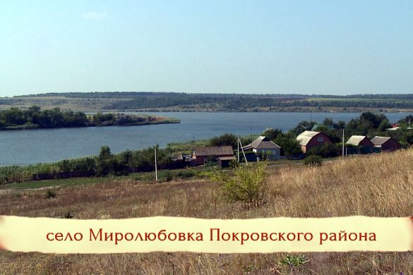 Истоки (с. Миролюбовка) 08.11.2016
