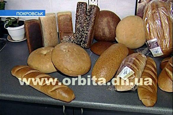Акция от производителя: социальный хлеб по себестоимости!