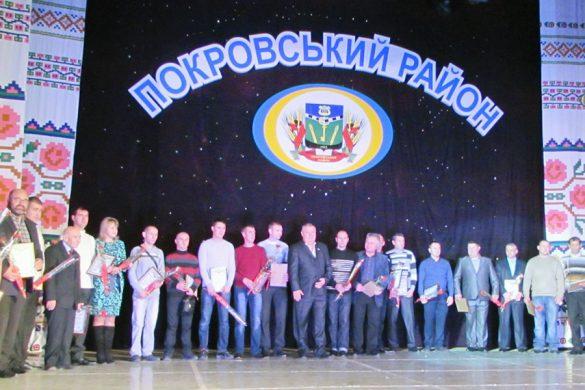 Аграрии Покровского района ярко и креативно отметили свой праздник