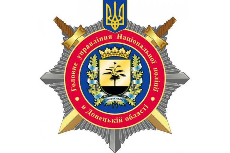 В Краматорську поліцейські затримали бойовика «Оплоту», який вербував новобранців