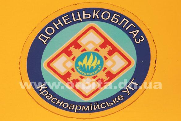 gorgaz_moshenniki