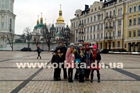 Как бразильские скауты помогли украинским совершить путешествие в Киев