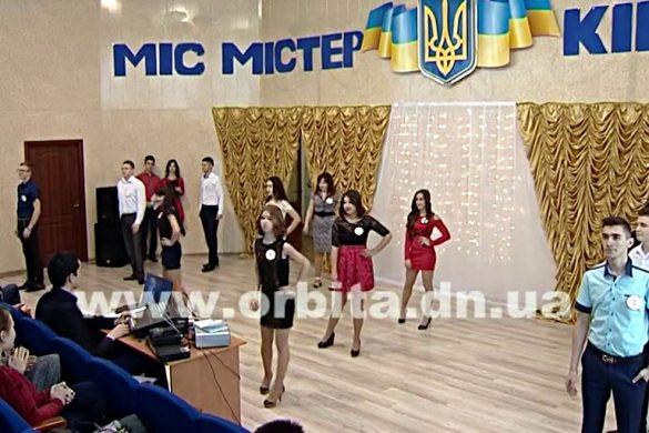 Кто стал победителем конкурса Мисс и Мистер КИИ 2016